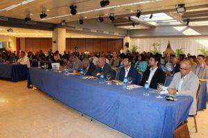 Inauguración-evento-internacional-de-remesas-580x386
